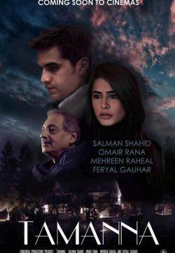 Tamanna 2014 Pakistani Movie Full Movie Online Free In HD 720p