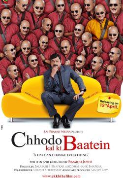 Chhodo Kal Ki Baatein (2012) Watch Online Movie For Free in HD 1080p