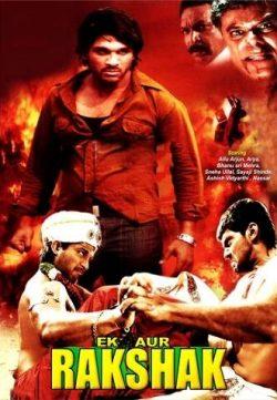 Ek Aur Rakshak (2011) Hindi dubbed movie watch online For Free In HD 1080p