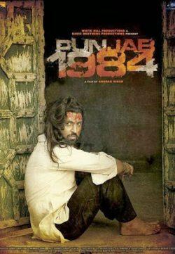 Punjab 1984 (2014) Watch Punjabi New Movie Online In 300MB