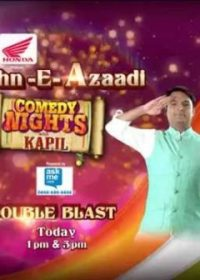 Comedy Nights With Kapil 15th August (2014) HD 720P 300MB 1