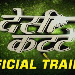 Desi Kattey (2014) Hindi Movie Official Trailer 1080p