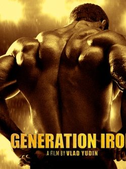 Generation Iron (2013) Free Download In HD 480p 600MB