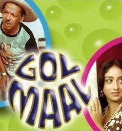Gol Maal (1979) Hindi Movie Free Download In 300MB