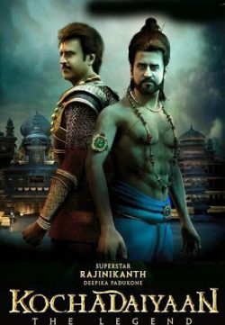 Kochadaiiyaan (2014) hindi Movie Free Download In 300MB