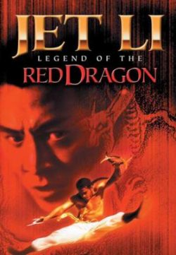 Legend of the Red Dragon (1994) Movie Watch Online For Free HD 720p Download