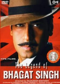 The Legend of Bhagat Singh (2002) Hindi Movie Free Download 300MB 5