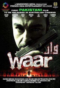 Waar (2013) Pakistani Movie Free Download In 300MB