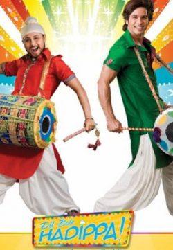 Dil Bole Hadippa (2009) Hindi Movie Free Download 1080p 250MB