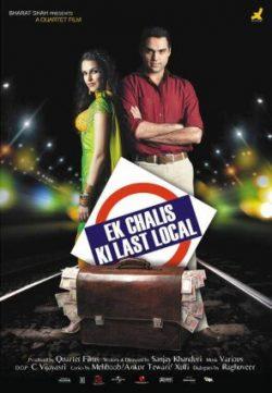 Ek Chalis Ki Last Local (2007) Hindi Movie Watch Online Full HD 720p 250MB