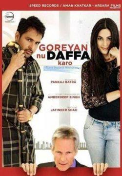 Goreyan Nu Daffa Karo (2014) Punjabi Movie Download 720p
