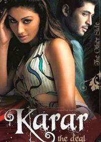 Karar The Deal (2014) Watch Full Movie Online HD 720p 1