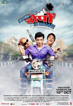 Ekkees Toppon Ki Salaami 2014 Movie In Hindi Free Download 480p 250MB