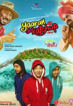 Yaaran Da Katchup (2014) Punjabi Movie 400MB Free Download In HD 480p