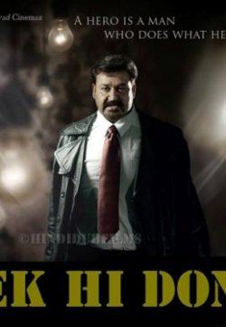 Ek Hi Don (2009) Hindi Dubbed Download HD 480p 300MB