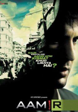 Aamir (2008) Hindi Movie Download HD 480p 300MB