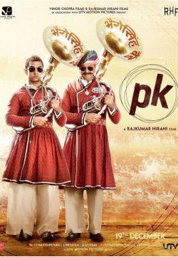 PK (2014) Hindi Movie 375MB Download DVDSCR