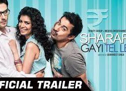 Sharafat Gayi Tel Lene (2014) Hindi Movie Official Trailer 720p Download