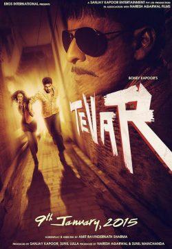 Tevar (2014) Hindi Movie Mp3 Songs Free Download