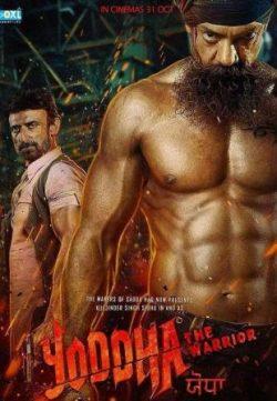 Yoddha: The Warrior (2014) Punjabi Movie 300MB 480p Download