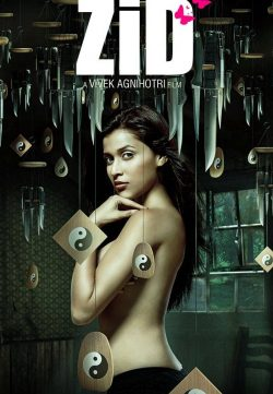 Zid (2014) Hindi Movie Download DVDSCR