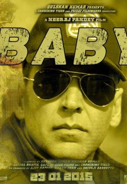 Baby (2015) Hindi Movie Mp3 Songs Free Download