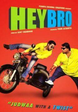 Hey Bro (2015) Hindi Movie Official Trailer 480p Download