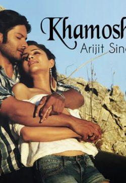 Khamoshiyan (2015) Hindi Movie Mp3 Songs Free Download