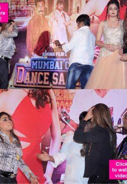 Mumbai Can Dance Saala (2014) Hindi Movie Mp3 Songs Download