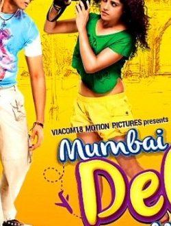 Mumbai Delhi Mumbai (2014) Hindi Movie Mp3 Songs Free Download