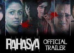 Rahasya (2015) Hindi Movie Official Trailer 720p