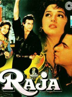 Raja (1995) Hindi Movie 400MB Download 480p