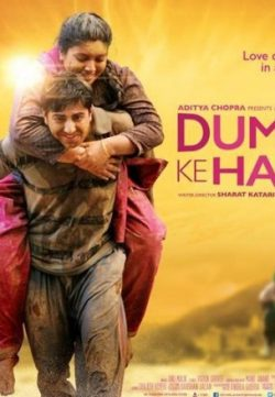 Dum Laga Ke Haisha (2015) Hindi Movie Mp3 Songs Download