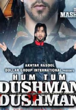 Hum Tum Dushman Dushman (2015) Hindi Movies 600MB