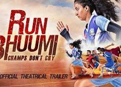 Run Bhoomi (2015) Hindi Movie Official Trailer 720P