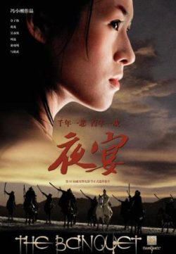 The Banquet (2006) Hindi Dubbed Download 250MB 480p
