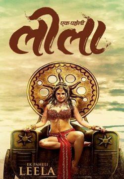 Ek Paheli Leela (2015) Hindi Movie DVDScr