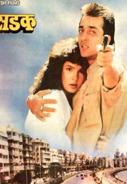 Sadak (1991) Hindi Movie Mp3 Album Download