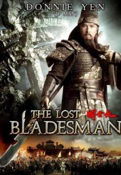 The Lost Bladesman (2011) Hindi Dubbed 200MB 480P