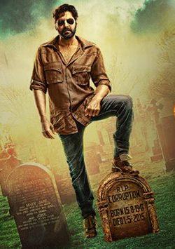 Gabbar is Back (2015) Hindi Movies Watch Online DVDrip