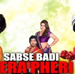 Sabse Badi Hera Pheri 2 (2012) Hindi Dubbed 250MB 480p