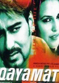 Qayamat (2003) Hindi Movie 200MB HD 480p