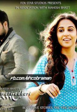 Hamari Adhuri Kahaani (2015) Hindi Movie 300MB DVDScr