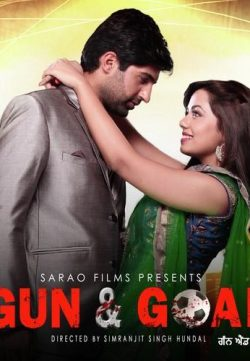 Gun & Goal (2015) Punjabi 275MB WebHD 480P