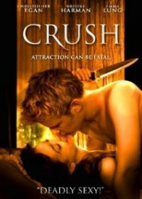 (18+) Crush (2015) HDRip 480p 300MB