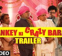 Baankey ki Crazy Baraat (2015) Hindi Movie Official Trailer