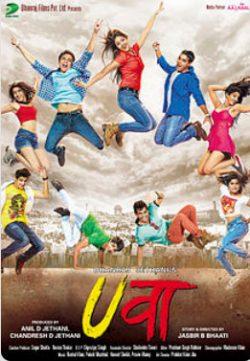 Uvaa (2015) Hindi Movie 700MB PDVD