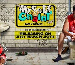 Myself Ghaint (2014) Punjabi Movie 100MB WebHD