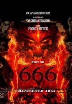 Plot No. 666 (2014) Hindi Movie 200MB HD 480P
