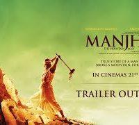 Manjhi – The Mountain Man (2015) Hindi Movie Official Trailer